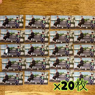 岩本照 深澤辰哉 Myojo 12月号 厚紙カード 20枚セット
