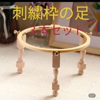 クロスステッチキットおまとめ専用ページ(生地/糸)