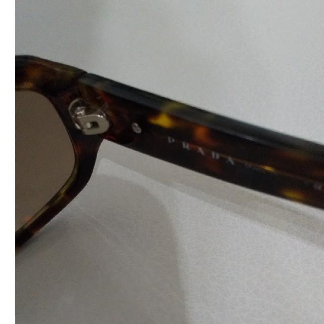 PRADA(プラダ)の【激安】PRADA プラダ サングラス♡ レディースのファッション小物(サングラス/メガネ)の商品写真