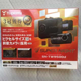 ユピテル(Yupiteru)のYupiteru ユピテル SN-TW9500d (セキュリティ)