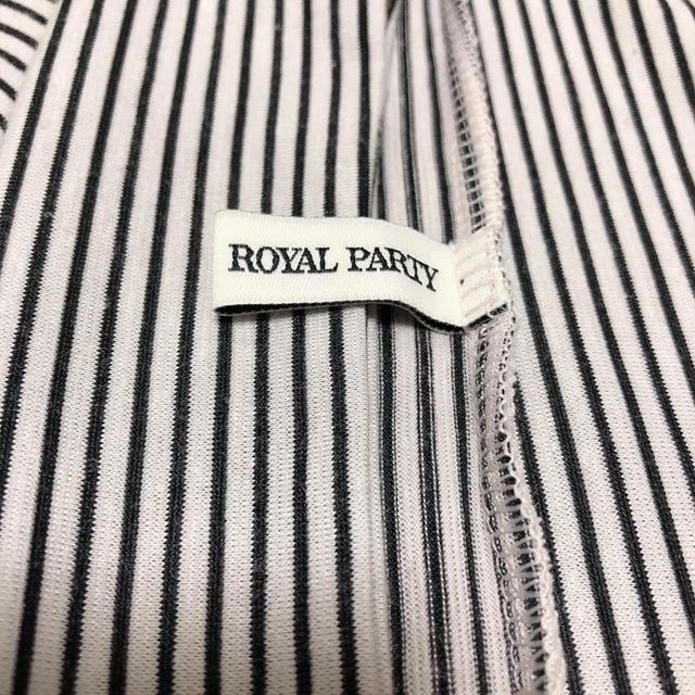 ROYAL PARTY(ロイヤルパーティー)のROYAL PARTY オフショルダー フリル トップス♡デュラス ムルーア レディースのトップス(カットソー(半袖/袖なし))の商品写真