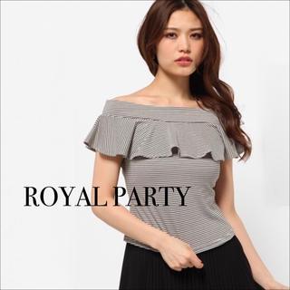 ROYAL PARTY - ROYAL PARTY オフショルダー フリル トップス♡デュラス ムルーア