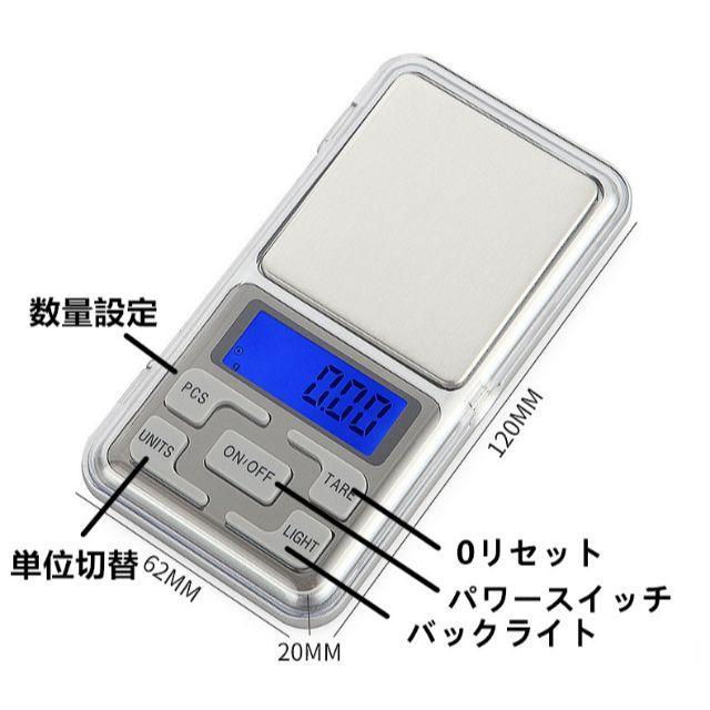 0.1G〜500G ポケット デジタル スケール キッチンスケール 電池付き インテリア/住まい/日用品のキッチン/食器(調理道具/製菓道具)の商品写真