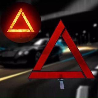 三角停止板 三角反射板 三角停止表示板 折りたたみ式 専用収納ケース付き(セキュリティ)