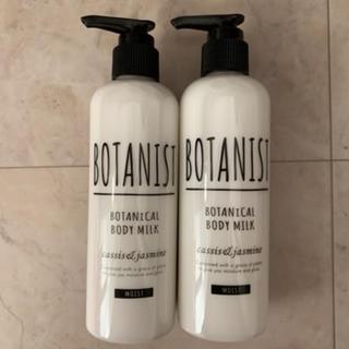 ボタニスト(BOTANIST)のボタニスト ボディミルク 2本(ボディローション/ミルク)