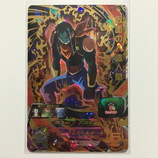 ドラゴンボール - スーパードラゴンボールヒーローズ  BM4-59 仮面の人造人間