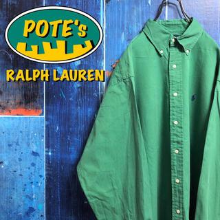 Ralph Lauren - 【ラルフローレン】ワンポイント刺繍ロゴビッグボタンダウンシャツ 90s