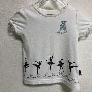 ナルミヤ インターナショナル(NARUMIYA INTERNATIONAL)のピューピルハウス  バレリーナTシャツ(Tシャツ/カットソー)