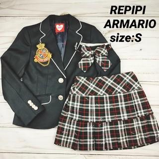 レピピアルマリオ(repipi armario)の【新品未使用!!】レピピアルマリオ 卒業式 女の子 スーツ 卒服(スーツ)