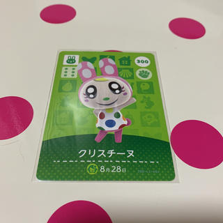 Nintendo Switch - どうぶつの森amiiboカード クリスチーヌ