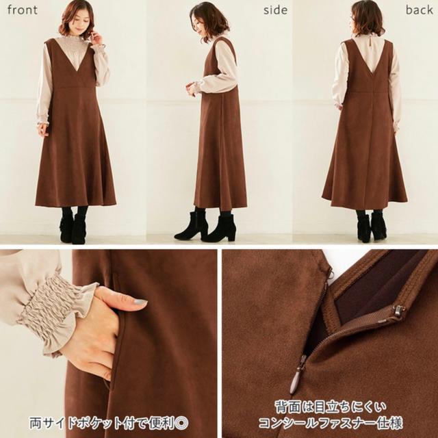 チョコレートブラウン ジャンパースカート ワンピース 美品 レディースのワンピース(ロングワンピース/マキシワンピース)の商品写真