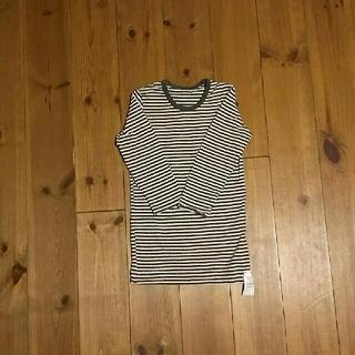 ムジルシリョウヒン(MUJI (無印良品))の無印 長袖シャツ 110㎝ ボーダー グレイ×ベージュ(下着)