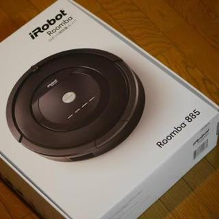 アイロボット(iRobot)のiRobot Roomba 885 働き者!(掃除機)