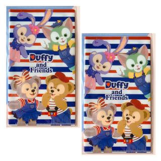Disney - マスクケース マスクカバー マスク収納 ディズニー ダッフィー&シェリーメイ