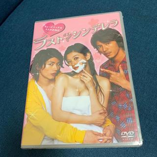 ラストシンデレラ DVD   三浦春馬 最終値下げ(TVドラマ)