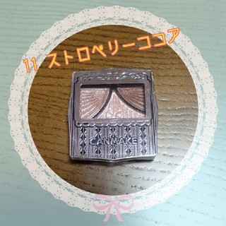 キャンメイク(CANMAKE)の【キャンメイク】ジューシーピュアアイズ(アイシャドウ)