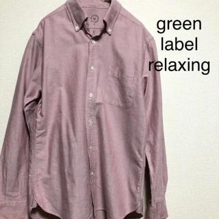 グリーンレーベルリラクシング(green label relaxing)の長袖シャツ コットン グリーンレーベルリラクシング(シャツ)