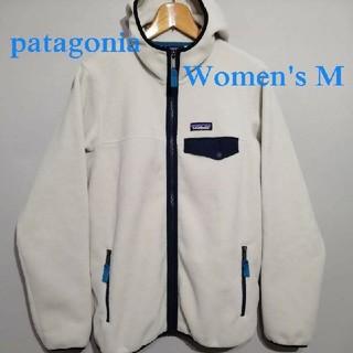 パタゴニア(patagonia)の美品 ウィメンズM パタゴニア スナップT フーデッド ジャケット ホワイト(ブルゾン)