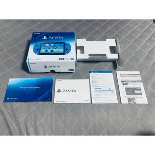 PlayStation Vita - vita 箱 印刷物