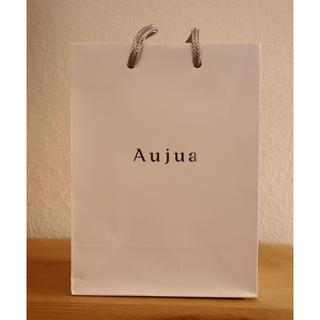 オージュア(Aujua)のAujua ショップ袋(ショップ袋)