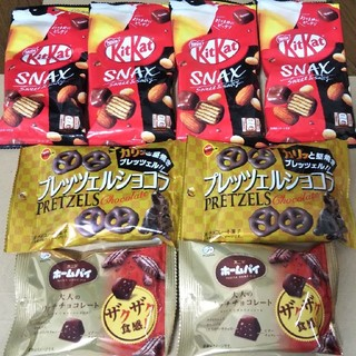 ⑨激安‼️チョコレート詰め合わせ  お菓子詰め合わせ