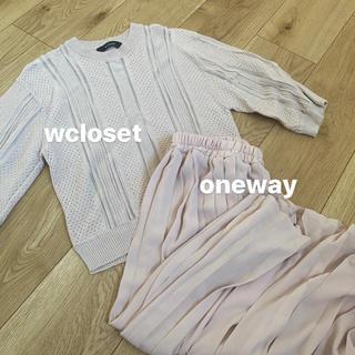 w closet - コーデセット