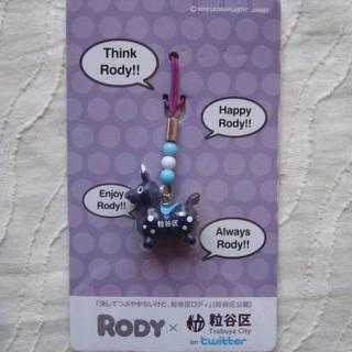 ロディ(Rody)のツイッター×RODY 粒谷区(つぶやく)ストラップ ロディ(キャラクターグッズ)