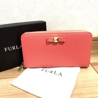 フルラ(Furla)のFURLA  長財布 ピンク スタッズ リボン ウォレット レザー(財布)