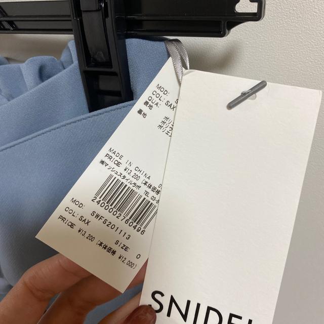 snidel(スナイデル)の販売再開♡様スナイデル✨リボンディティールスカート レディースのワンピース(ひざ丈ワンピース)の商品写真