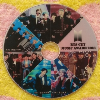 防弾少年団(BTS) - ❤️BTS❤️2018 CUT MUSIC AWARD DVD