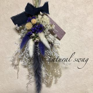 ♡キルア様専用No.148 white*purple ドライフラワースワッグ♡(ドライフラワー)