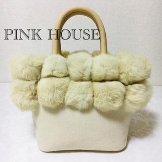 ピンクハウス(PINK HOUSE)のPINK HOUSE ラビットファーモチーフバッグ キナリ 新品(ハンドバッグ)