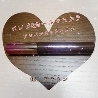ヒロインメイク(ヒロインメイク)の【ヒロインメイク】ロング&カールマスカラ(マスカラ)