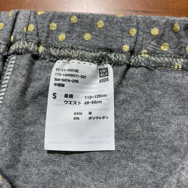 UNIQLO(ユニクロ)の☆ユニクロ☆    女の子 レギンス パンツ 110 キッズ/ベビー/マタニティのキッズ服女の子用(90cm~)(パンツ/スパッツ)の商品写真