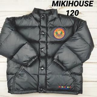 ミキハウス(mikihouse)の【美品】ミキハウス ダウン ジャケット ジャンパー レトロ 旧タグ 120(コート)