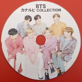 防弾少年団(BTS) - 新作💟BTS 防弾少年団 バンタン カルナビ COLLECTION DVD1枚