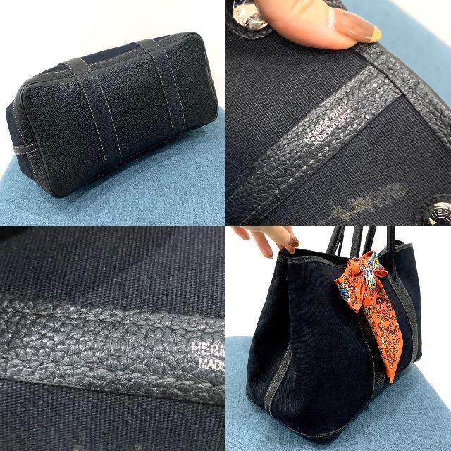 Hermes(エルメス)のエルメス ガーデンパーティPM トワルアッシュ×ネゴンダ 黒 レディースのバッグ(トートバッグ)の商品写真