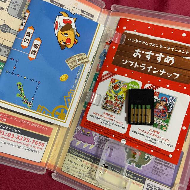 Nintendo Switch(ニンテンドースイッチ)のビリオンロード スイッチソフト✨ 未使用品に近い✨ エンタメ/ホビーのゲームソフト/ゲーム機本体(家庭用ゲームソフト)の商品写真