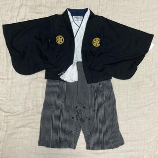 ベルメゾン(ベルメゾン)の袴風カバーオール☆70☆ベルメゾン(和服/着物)