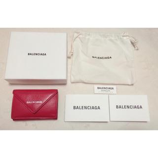 Balenciaga - BALENCIAGA  バレンシアガ ペーパーミニウォレット ミニ財布