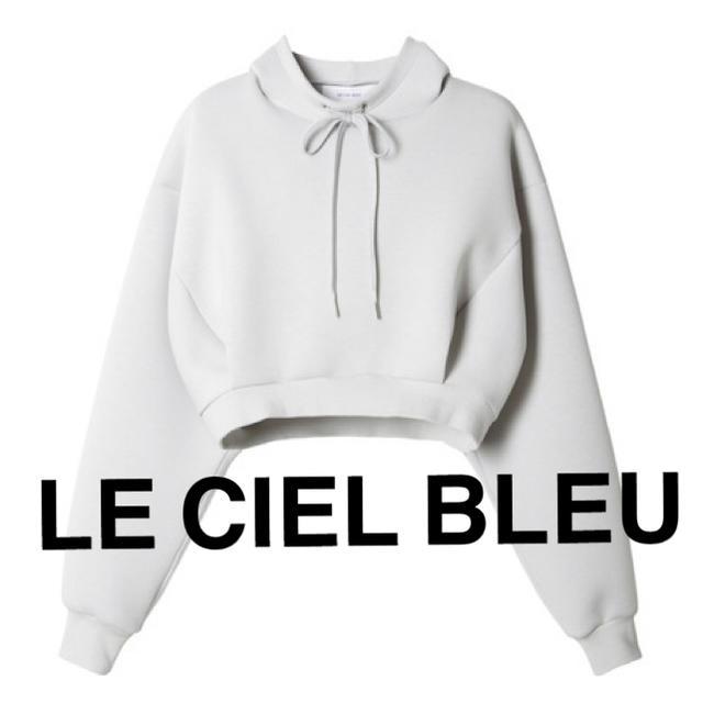 LE CIEL BLEU(ルシェルブルー)のルシェルブルー パーカー レディースのトップス(パーカー)の商品写真