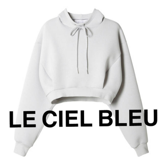 LE CIEL BLEU - ルシェルブルー パーカー