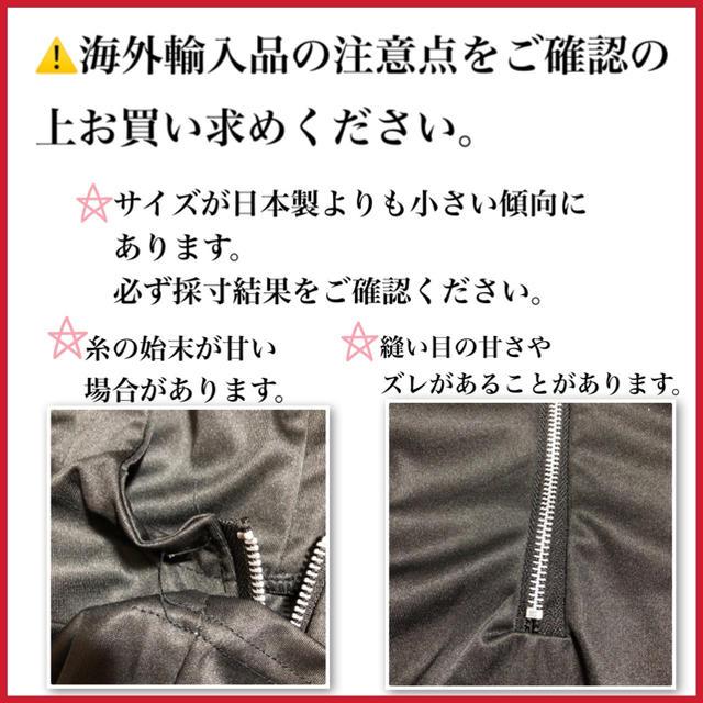 【長袖ルームウェア▶Mサイズ】上下セット レデース 細見え キレイめ レディースのルームウェア/パジャマ(ルームウェア)の商品写真