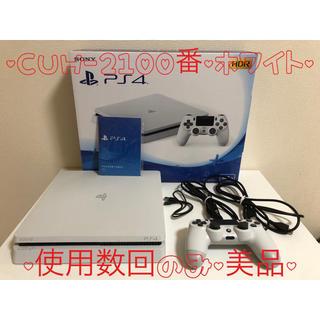 PlayStation4 - 【ほぼ新品・即配送】ps4 本体 ホワイト PlayStation®4