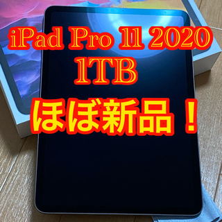 Apple - 【Apple care 付】 iPad Pro 11 1TB 【最新型】