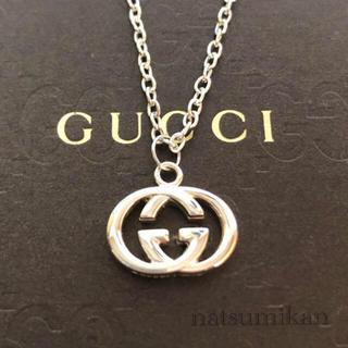 Gucci - GUCCI 正規品 ロゴ入り インターロッキングG ネックレス (小さめサイズ)
