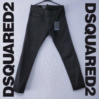 DSQUARED2 - DSQUARED2 ディースクエアード デニム 50