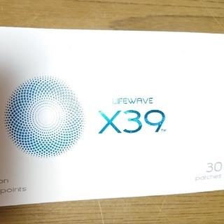 【新品】ライフウェーブX39(30枚入)