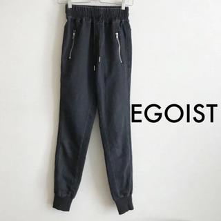 エゴイスト(EGOIST)のEGOIST エゴイスト ドロストジョガーデニムパンツ  黒 F(デニム/ジーンズ)