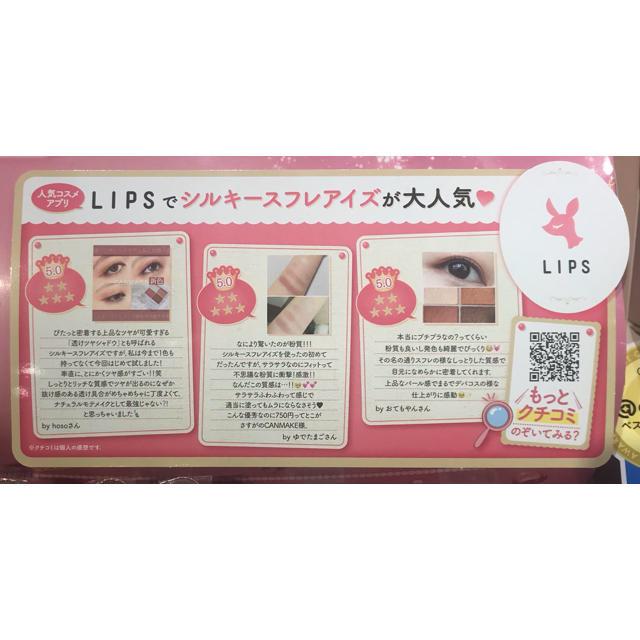 CANMAKE(キャンメイク)の新品◆シルキースフレアイズ 04 サンセットデート コスメ/美容のベースメイク/化粧品(アイシャドウ)の商品写真